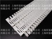 塑料网带 5996平格型 模块输送带材质pp 节距57.15