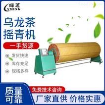 茶叶摇青机型金线莲金骏眉红茶大红袍緑茶