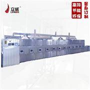 LW-20HMV大虾烘烤机微波烤虾机