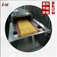 LW-30HMV济南荞麦微波烘烤熟化设备
