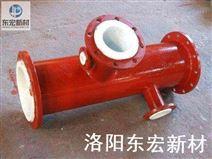 青海钢衬四氟管厂家推荐