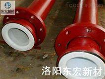 甘肃钢衬四氟管生产厂家