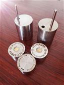 NV型MN型法國TMI無線傳感器適用高溫鋰電池