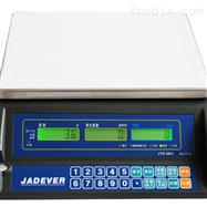 JTS-BC福建高精度电子秤钰恒计数电子桌秤