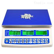 JTS-DC福建客制版电子秤钰恒电子计数桌秤