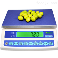 JTS-DW客制版电子秤钰恒桌上型计重秤