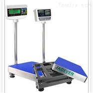 JWI-3000钰恒标准台秤厦门地面用电子秤