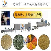 生產再生大米機械設備廠家