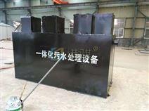 油漆廢水處理設備-港騏科技
