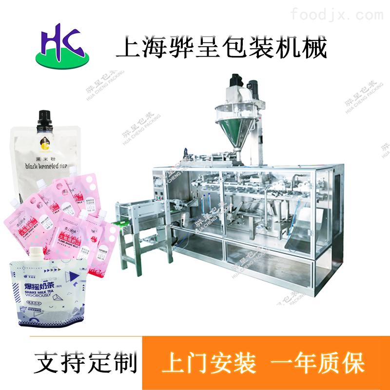 上海骅呈 手摇袋包装机 自立袋加嘴包装机 爆摇奶茶包装机