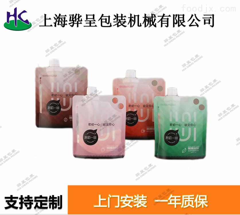 上海骅呈 自立袋加吸嘴包装机