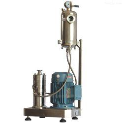 水性醇酸树脂硅烷偶联剂乳化机