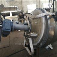 DGH系列螺带真空干燥机原理
