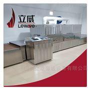 LW-30HMV小鱼微波熟化设备 微波烤鱼设备