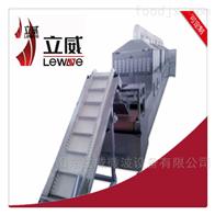 LW-30HMV腰果微波烘焙设备更加智能化