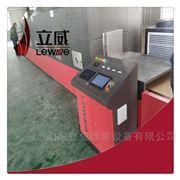 LW-20HMV豆腐猫砂微波烘干机