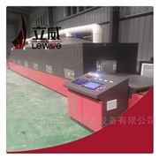 LW-30HMV核桃仁烘烤设备微波核桃杀菌设备