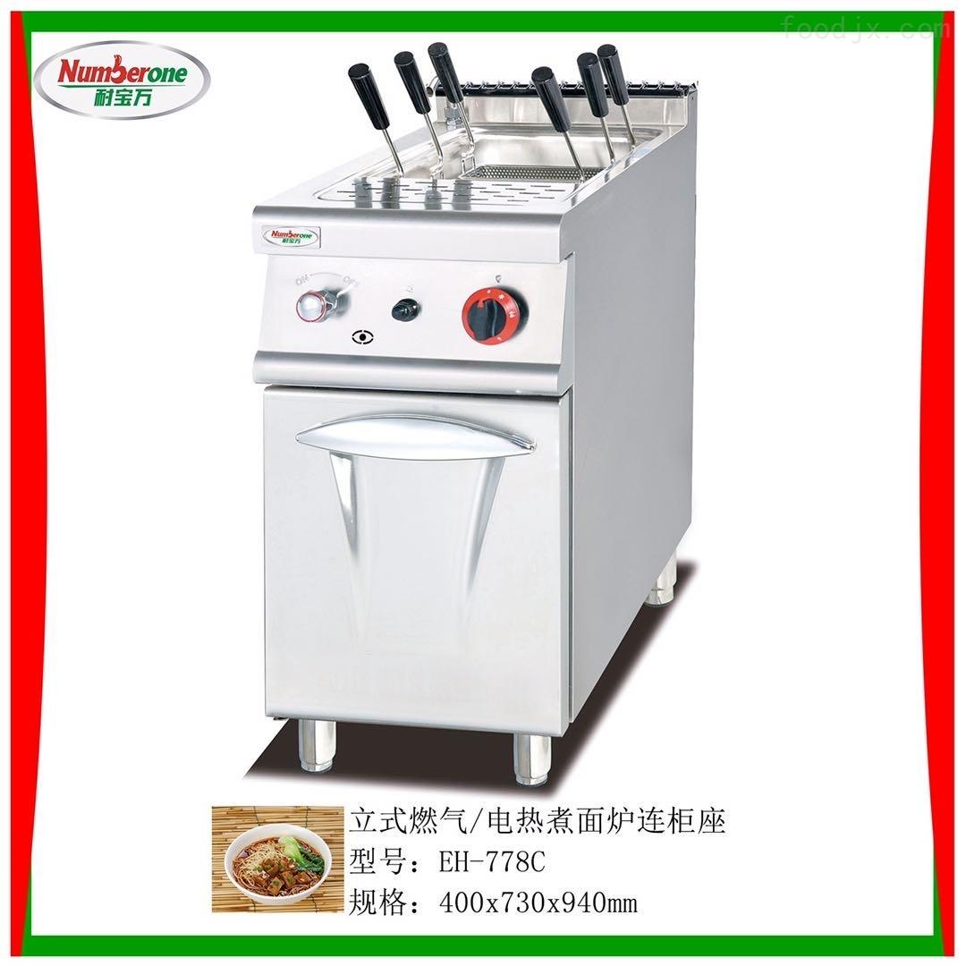 立式电热煮面机/意粉机