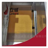 LW-20HMV青稞米熟化设备微波烘焙机设备