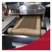 LW-20HMV五谷杂粮微波烘焙设备厂家