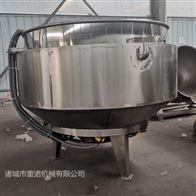 蒸海参立式蒸汽夹层锅