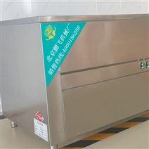 北京鹏飞供应超声波洗碗机清洗无死角无残留