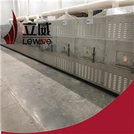 LW-20HMV大豆熟化设备黄豆微波熟化机