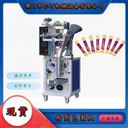 多功能粉剂称重自动定量 包装机