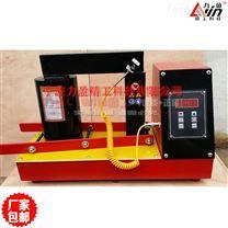 ZMH-1000N高品质轴承加热器力盈*