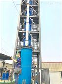 浓硫酸石墨稀释冷却器设备