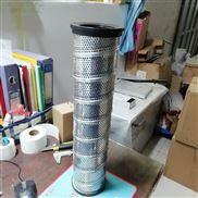 原装滤芯QF8003G05HC分离水707滤芯