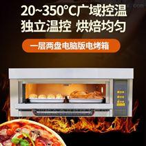 烘焙设备~商用全↓自动烤箱