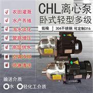 清洗线除尘泵多级离心水输送泵冷暖供水泵