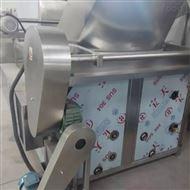RM-6000鱼豆腐油炸设备