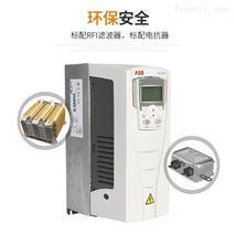 ABB變頻器ACS510,廣州中科智能裝備