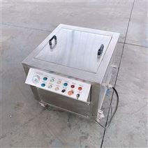 煎炸油過濾濾油機