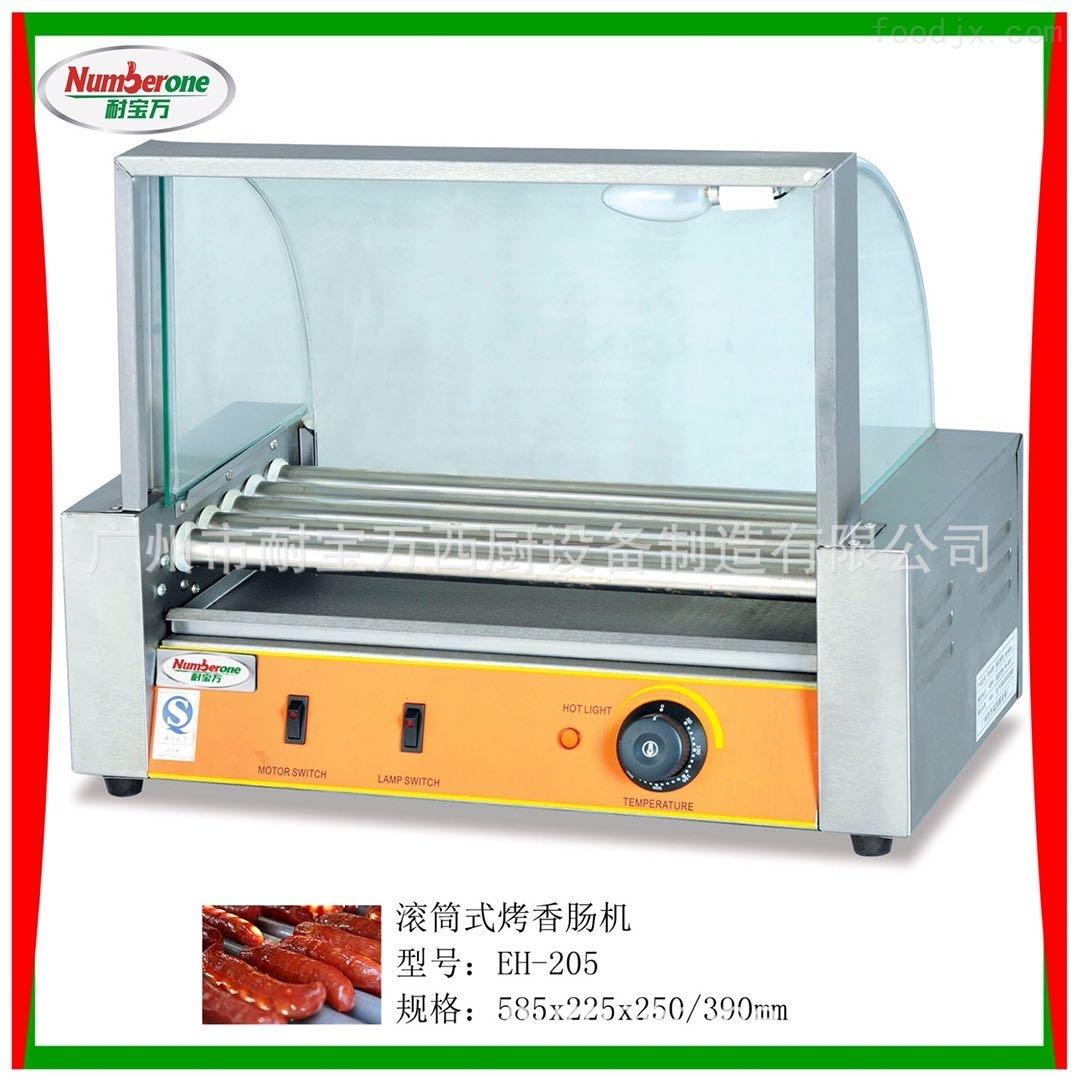滚筒式烤香肠机/商用五棍台式烤肠机