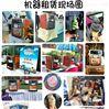商用冰淇淋机租赁上海展会出租现场制作