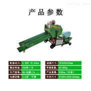 玉米秸秆青贮打包机 全自动玉米秸秆打捆机