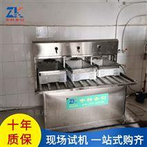 巢湖全自動豆腐機 做豆腐的機器廠家供應