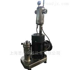 GMD2000虾油研磨分散机