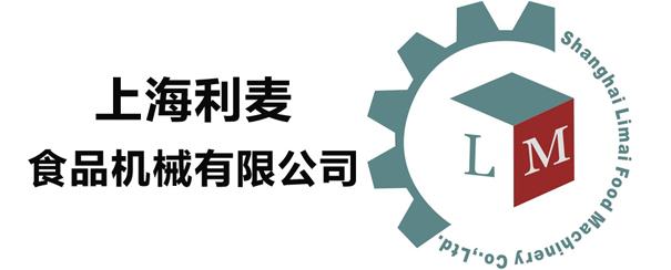 上海利麦产品专题