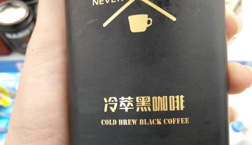 咖啡市場爆發新生命力 業內企業如何加速擴張?