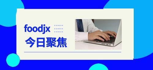 食品機械(xie)3月31日zhao)幸(xing)等(deng)鵲憔勱jiao)