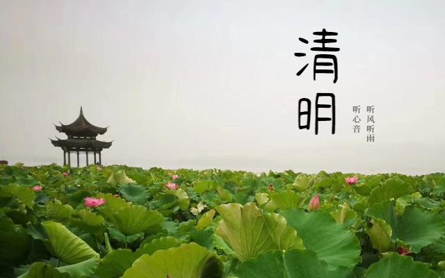 食品機械設(she)備網2020年清明(ming)節(jie)放假(jia)通(tong)知