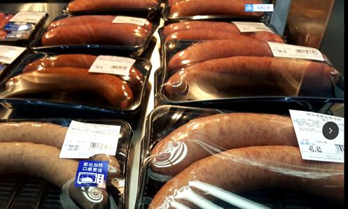 《肉粉腸》6月初實施 嚴格把控生產加工品質安全