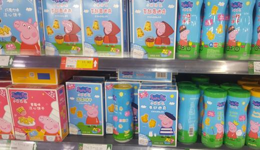兒童零食受資本青睞 升級生產工藝才是立足之本