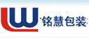 广州市铭慧包装机械双赢彩票计划软件