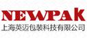 上海英迈包装科技双赢彩票计划软件