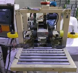 天津偉捷自動化機械側式封箱機